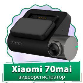 Xiaomi 70mai D02 Pro Dash Cam
