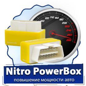 Nitro PowerBox