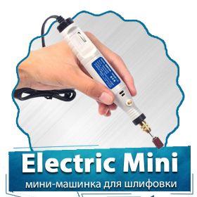Electric Mini Grinder Tool Kit