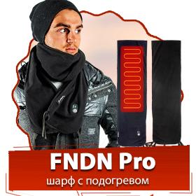 FNDN Pro