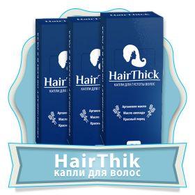 Капли для густоты волоc HairThick