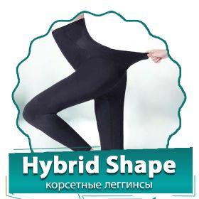 Hybrid Shape