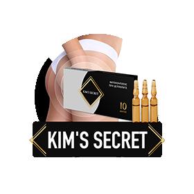 Kim's Secret