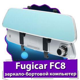Fugicar FC8