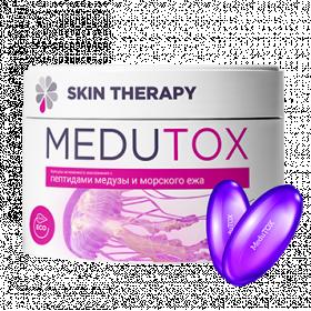 Капсулы для мгновенного омоложения Medutox