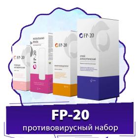 FP-20