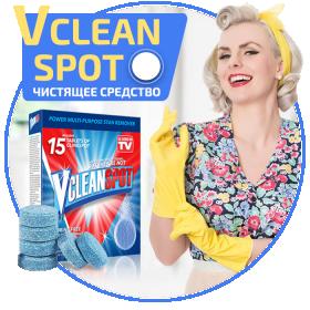 Vclean Spot