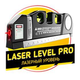 Laser Level Pro