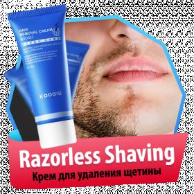 Razorless Shaving