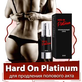 Hard On Platinum