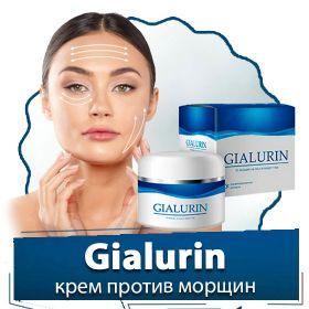 Gialurin