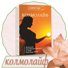Колмолайф