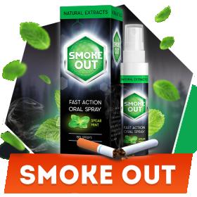 Спрей Smoke Out