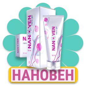 Комплекс для лечения варикоза NanoVen