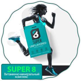 Витаминно-минеральный комплекс для спортивного питания SUPER 8