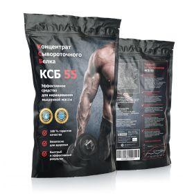 КСБ 55