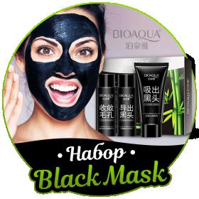 Black Mask BioAqua