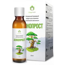 АлкоПрост