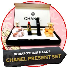 Chanel Present Set