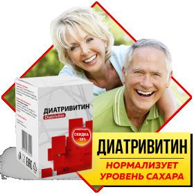 Diatrivitin