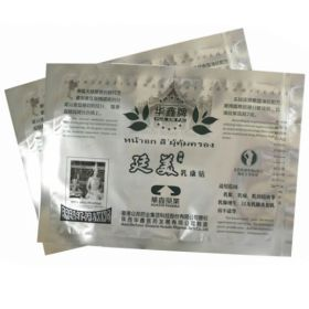 Huaxin Breast Plaster