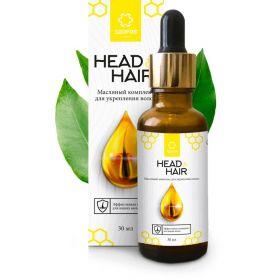 Масляный комплекс для укрепления волос Head & Hair