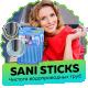 Sani Sticks (Сани Стикс) - палочки от засора слива
