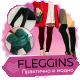 Fleggins (Флеггинс) - корректирующие флегинсы с эффектом Push-UP