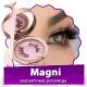 Magni (Магни) - магнитные ресницы