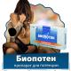 Биопотен - препарат для потенции