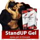 StandUP Gel (СтандАп Гель) - крем для потенции