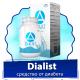 Dialist (Диалист) - средство от диабета