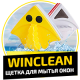 WinClean (ВинКлин) - магнитная щетка для окон