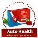 Auto Health (Авто Хелс) - нейтрализатор токсинов