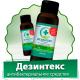 Дезинтекс - антибактериальное средство для поверхности