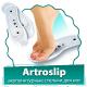 Artroslip (Артрослип) - акупунктурные стельки для ног