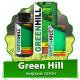 Green Hill (Грин Хилл) - жидкий газон