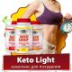 Keto Light (Кето Лайт) - комплекс для похудения