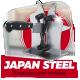 Точилка для ножей JAPAN STEEL (Джапан Стил)