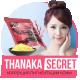 THANAKA SECRET (Танака Секрет) - Маска для коррекции пигментации кожи