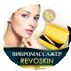 Revoskin - ионный вибромассажёр для лица