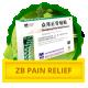 ZB Pain Relief (ЗБ Пайн Релиф) - ортопедический пластырь