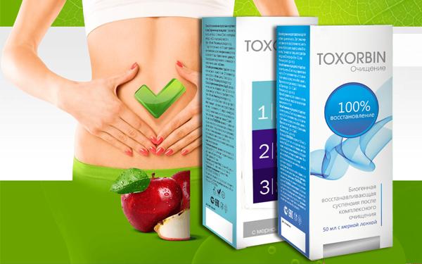 Купить Toxorbin (Токсорбин) - средство для очищения организма