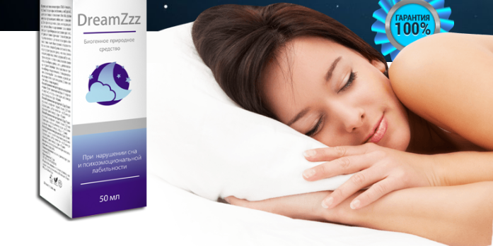 Купить DreamZzz (Дримз) - средство от бессонницы