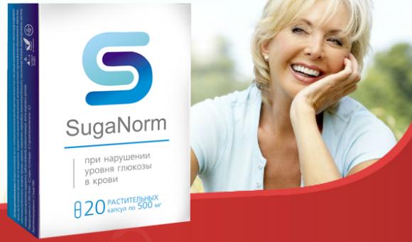 Купить SugaNorm (Шуганорм) - капсулы от диабета