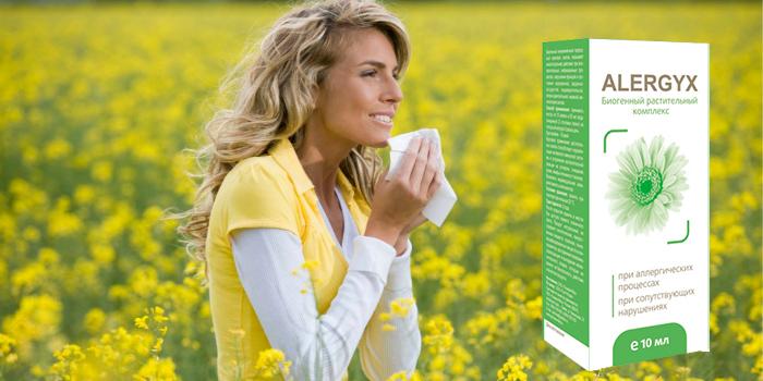 купить Alergyx (Алергикс) - средство от аллергии