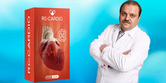Купить ReCardio (РеКардио) - капсулы от гипертонии