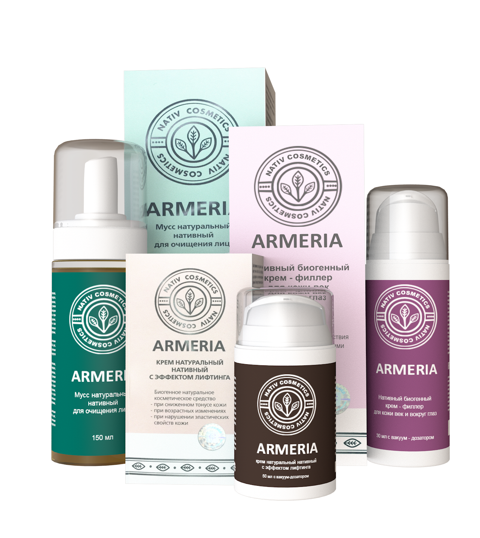 Купить Armeria (Армерия) - омолаживающий комплекс