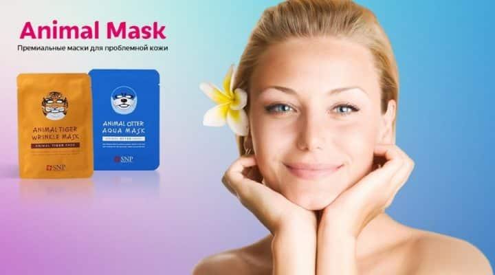 купить Animal Mask (Анимал Маск) - маска для кожи лица