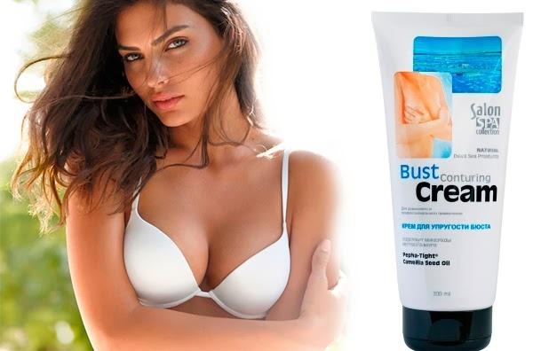 купить bust salon spa для увеличения груди